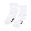Weiße Socken mit Rüschen