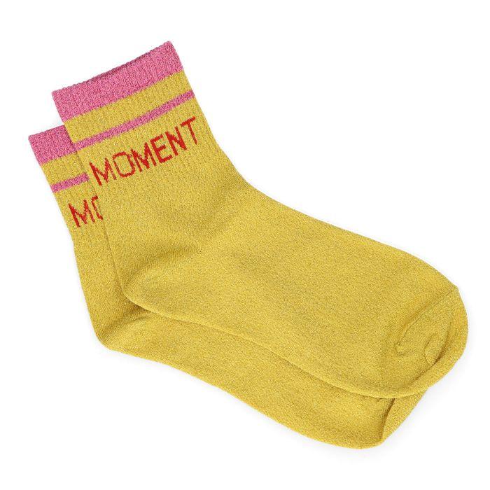 Chaussettes pailletées - jaune