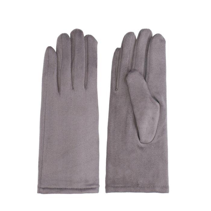 Gants avec partie tricotée - gris