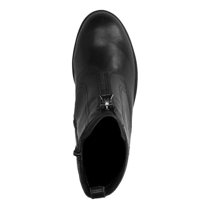 Zwarte enkellaarsjes met blokhak en rits