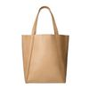 Beige shopper