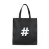 Cabas avec hashtag - noir